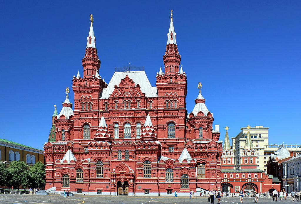 Musée historique d'Etat vu de la place Rouge