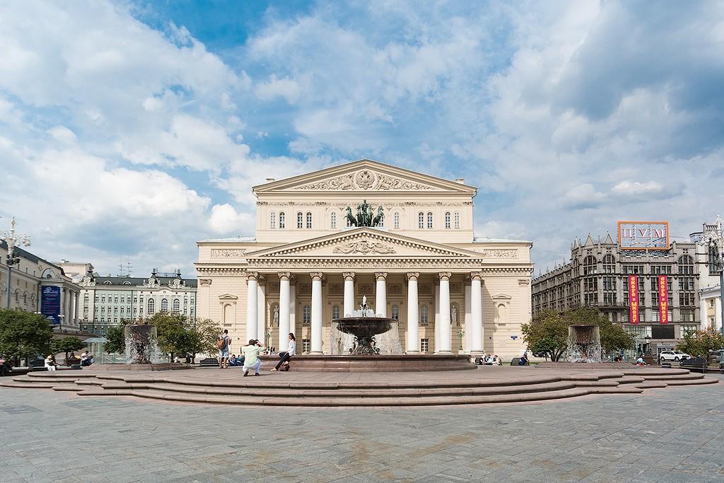 Autour du théâtre Bolchoï à Moscou. Большой театр