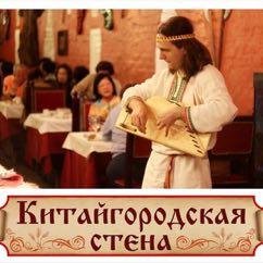 Passer une commande au restaurant, en russe : в ресторане (часть 1)