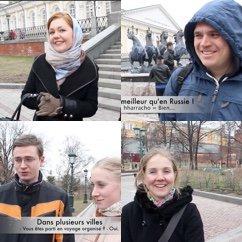 Micro-trottoir de l'amitié franco-russe. В Александровском саду