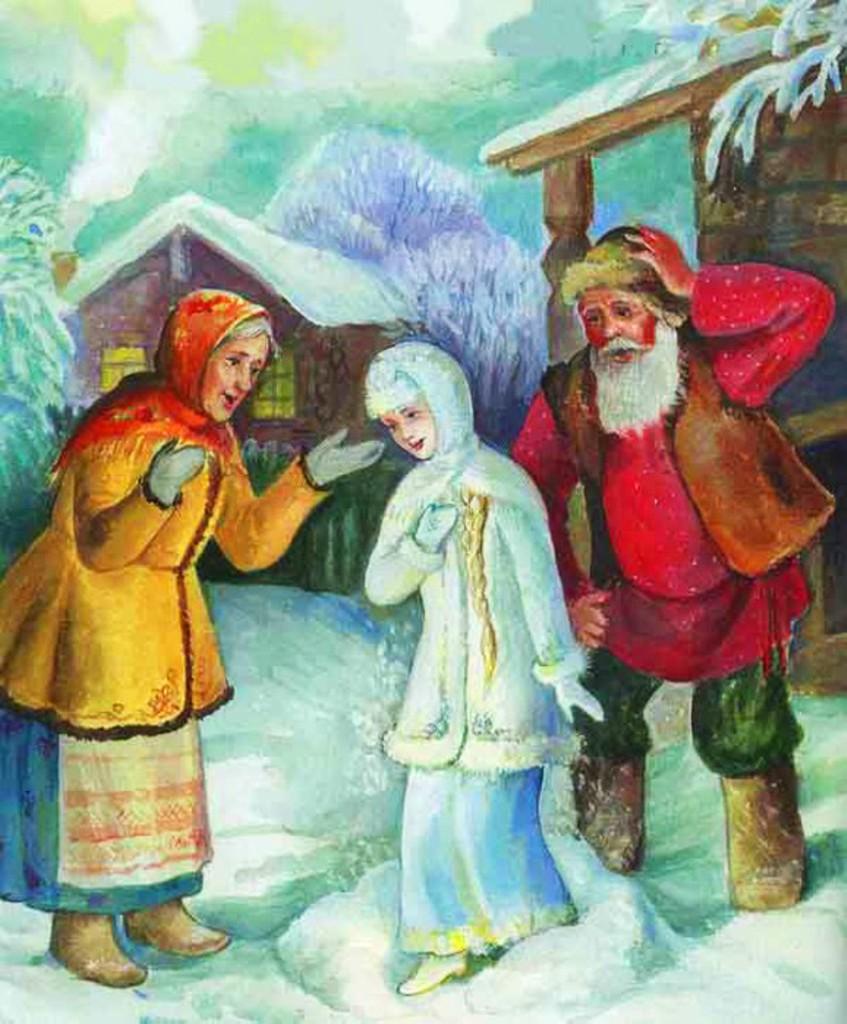 Снегурочка бабушка и дедушка
