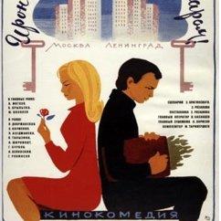 3 films soviétiques incontournables