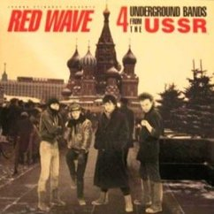 Red Wave album cover 1 - Kino, un groupe russe mythique