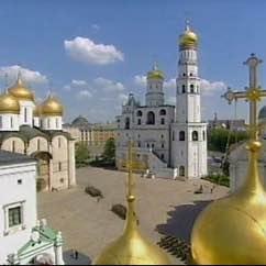 Les cathédrales du Kremlin de Moscou. Соборы Московского Кремля