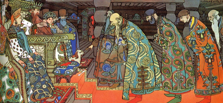 Illustration du Conte du Tsar Saltan - Ivan Bilibin (Иван Яковлевич Билибин, 1876-1942)