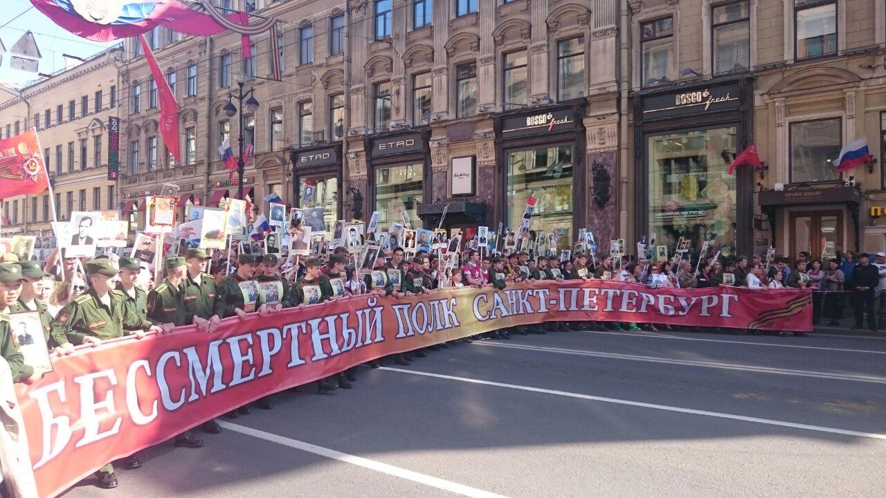 Le régiment immortel à Saint-Pétersbourg. Бессмертный полк, 9 мая 2016 года