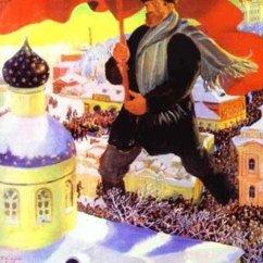 La littérature russe après la révolution. После революции