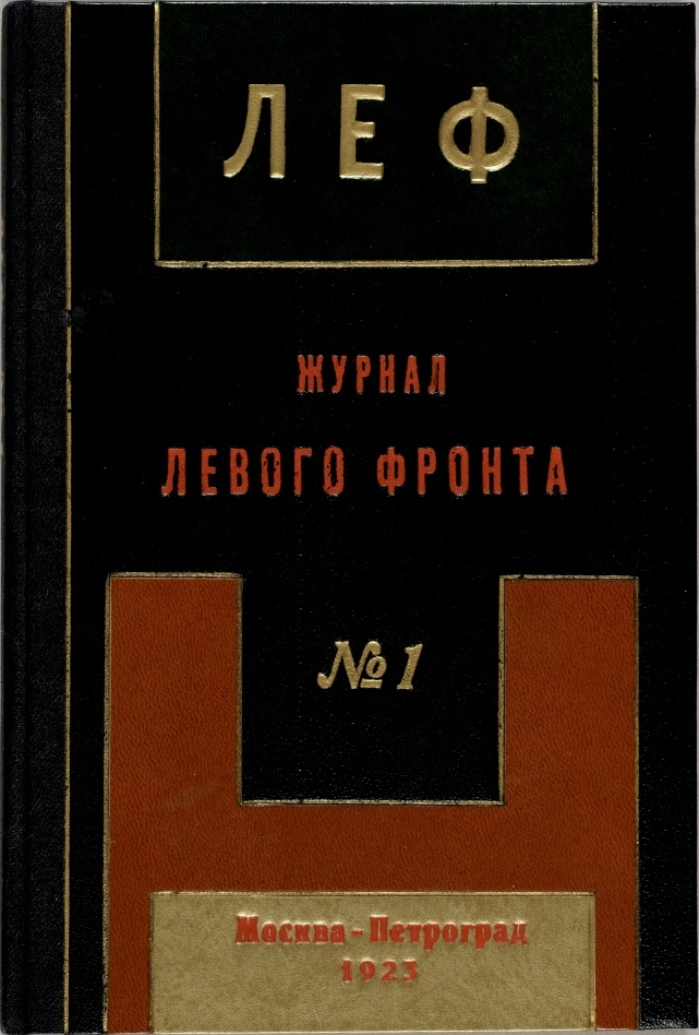lef-1923