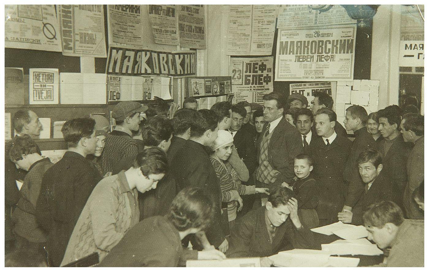 Vladimir Maïakovski comme le dit l'affiche «est plus à gauche que LEF» !