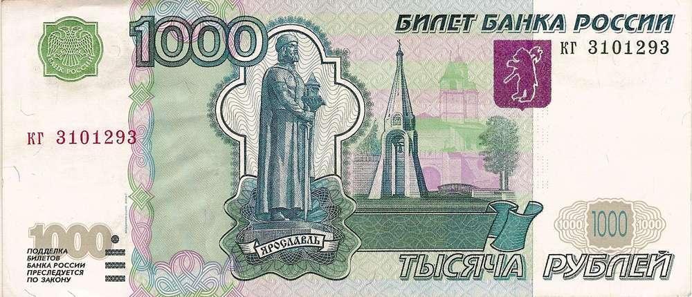 Billet de 1000 roubles avec des monuments de Yaroslavl