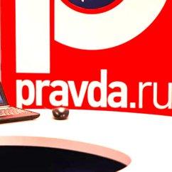 Pravda.ru 242 - Une interview qui tombe à pic avec Pravda.ru. Интервью для Правды