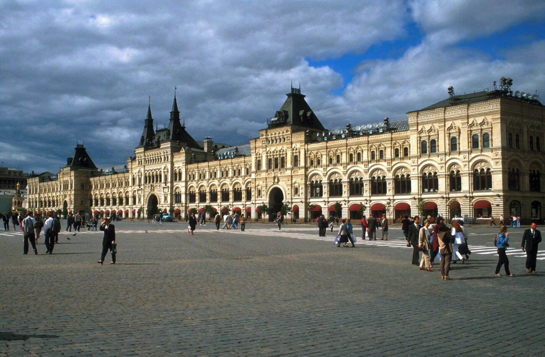 Вид на ГУМ со стороны Красной площади