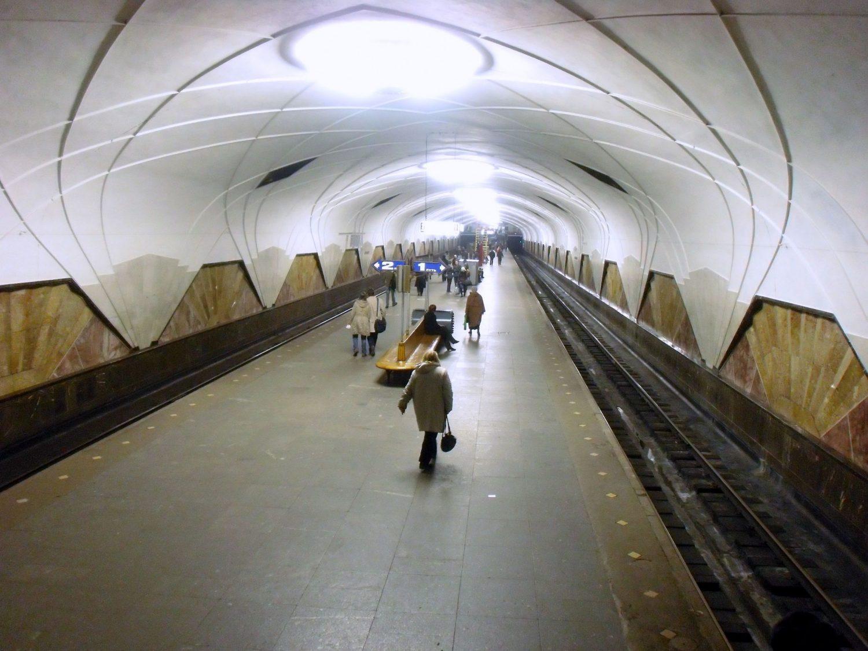 Cтанция Аэропо́рт/Aeraport