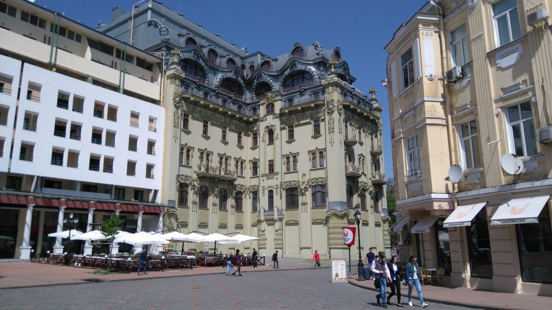 Des bâtiments du centre-ville.