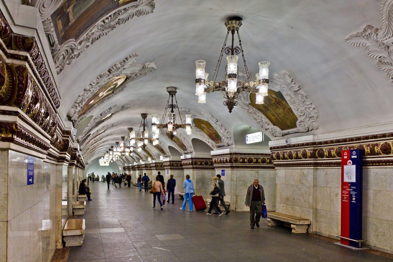Ки́евская