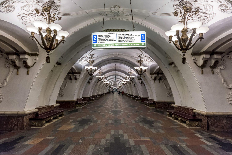 Арба́тская/Arbatskaïa