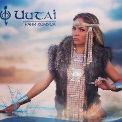 "Olga 2 - Olga ""Uutai"" Podluzhnaya ou  l'appel de la Nature. Ольга ""Уутай"" Подлужная."
