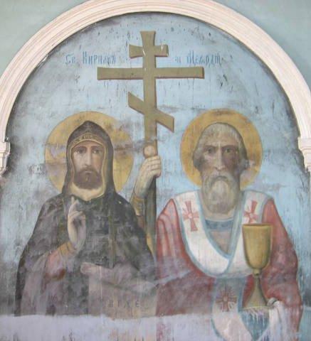 Peinture de Saint Cyrille et Méthode, église russe de Kaga.