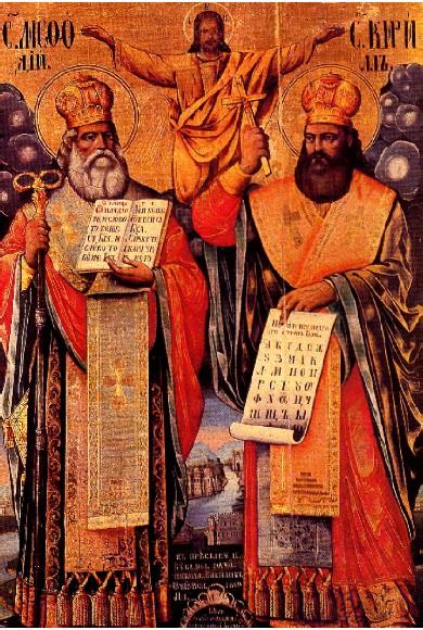 KyrilMethod - L'alphabet cyrillique russe. Kириллица.