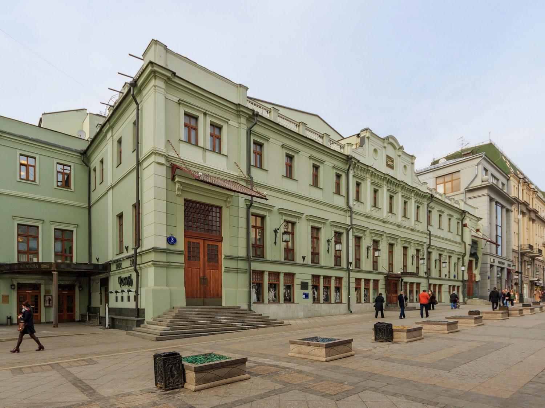 Le Théâtre d'art de Moscou Anton Tchekhov. МХАТ имени Чехова.