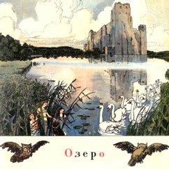 Pourquoi en russe un O se prononce A ? Les voyelles : Гласные