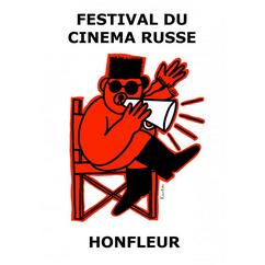 Le Cinéma Russe d'aujourd'hui au Festival de Honfleur ! Онфлёр