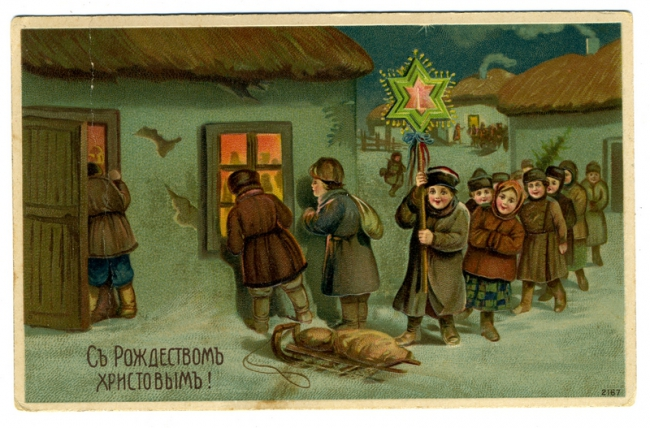 113010 album iattqnskgygg8y77hdny - Dire Joyeux Noël en russe : C Рождеством!
