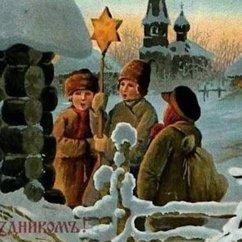 """Comment dire """"Joyeux Noël"""" en russe : C Рождеством!"""