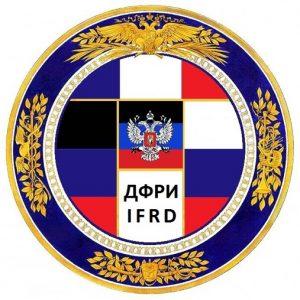 Nouveau logo IFRD 300x300 - Partenaires