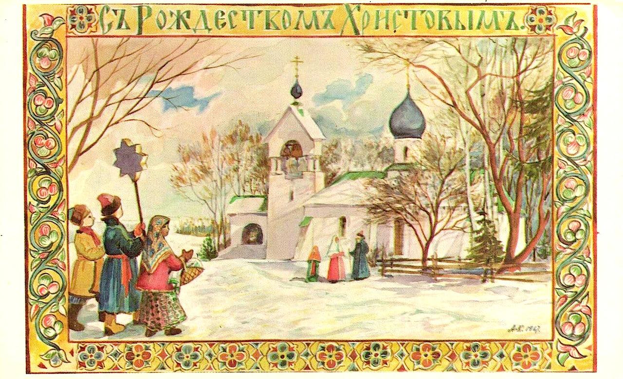 utilisé dans la page Dire Joyeux Noël en russe : C Рождеством!