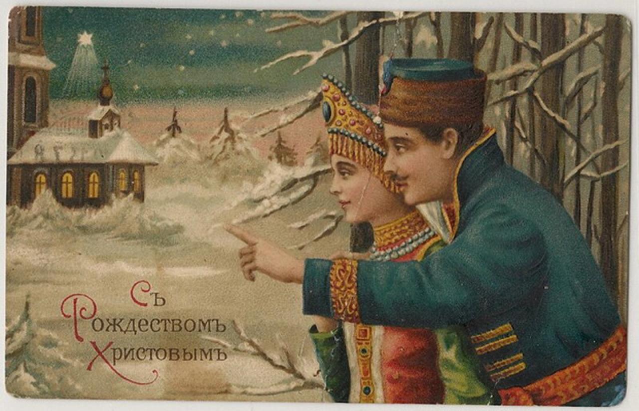 vintazh rozdestvo 8 - Dire Joyeux Noël en russe : C Рождеством!