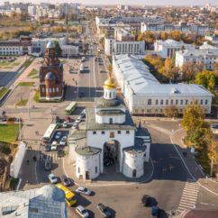 ворота Владимира 242x242 - Dans la ville de Vladimir. Во Владимире