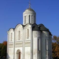 Saint Dmitry Cathedral in Vladimir 2 242x242 - Dans la ville de Vladimir. Во Владимире