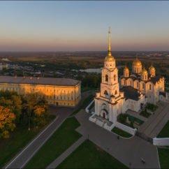 dormition cathedral vladimir russia 5 242x242 - Dans la ville de Vladimir. Во Владимире