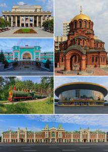 NSK Montage 2017 214x300 - Novossibirsk - une expérience ! Новосибирск. Alexandre.