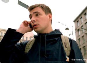"""1246365442 iv4e76e58t 300x218 - """"Ceci n'est pas une radio, mais un film"""". Пи́тер FM."""