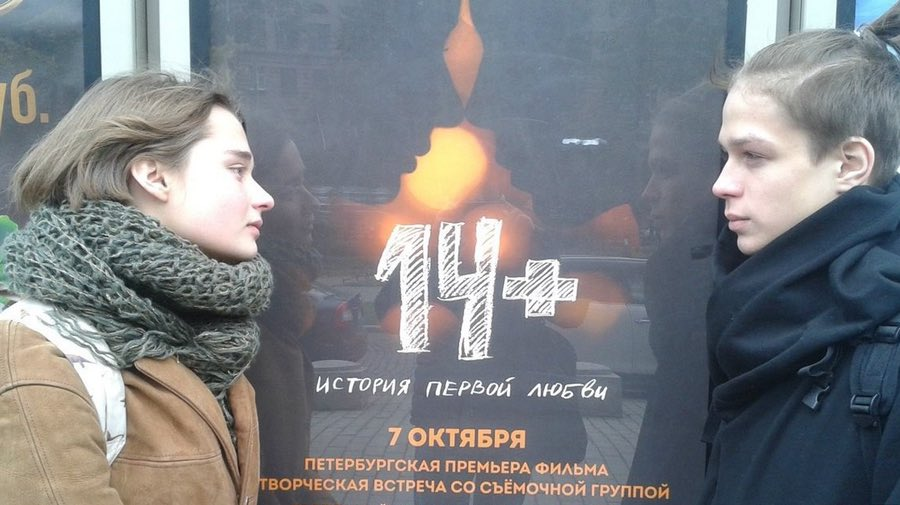 14 - Formation immersive de russe à travers le cinéma, à Aix-les-Bains.