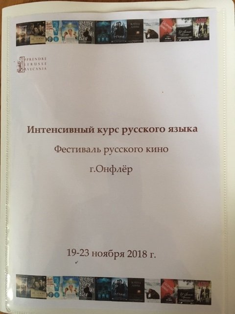 utilisé dans la page Bilan des élèves du stage de russe à travers le cinéma.