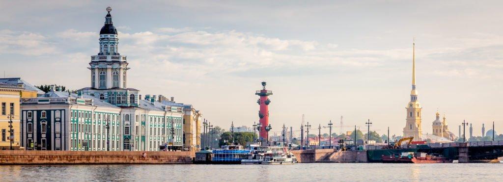 utilisé dans la page Stage de Russe Débutant à Saint-Pétersbourg Août 2019