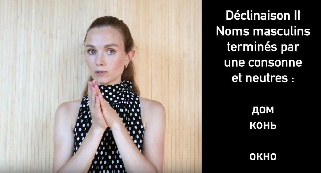 Image de la leçon vidéo d'Ania Stas montrant des exemples de la deuxième déclinaison en russe