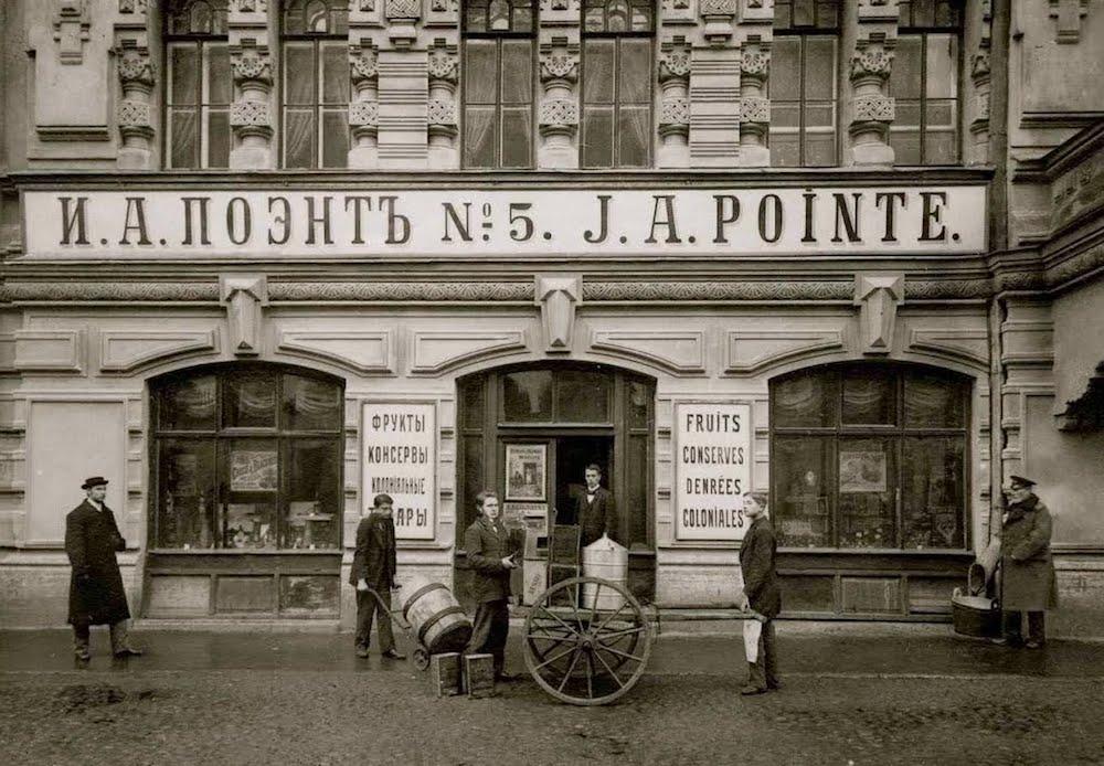 Devanture d'un magasin en Russie impériale d'avant la Révolution de 1917.