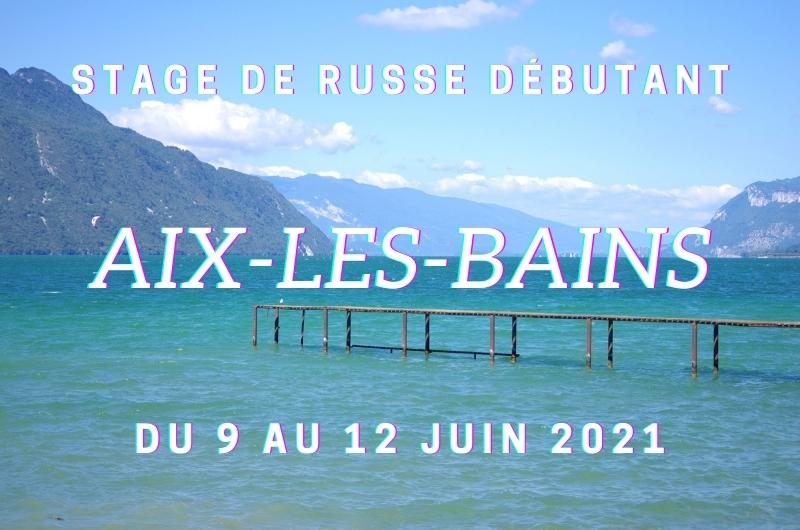 Vue sur le Lac du Bourget