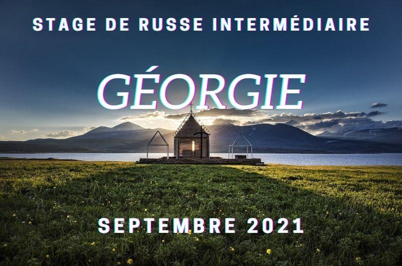 Stage de russe immersif en Géorgie