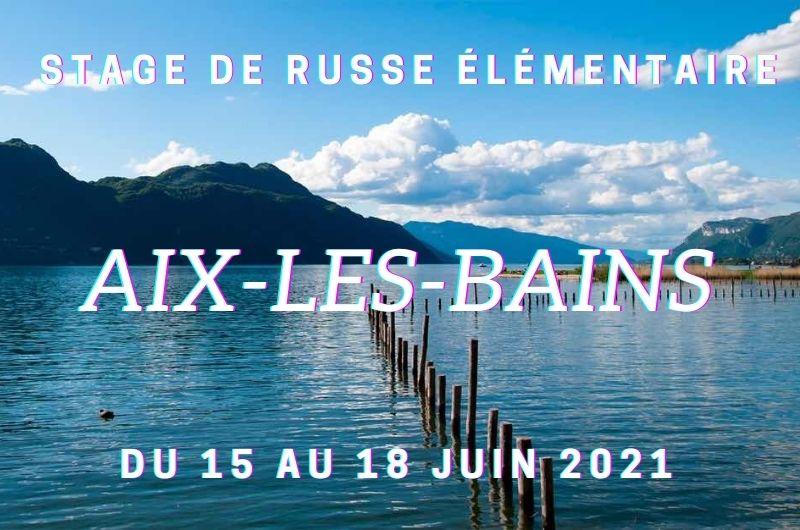 Stage de russe élémentaire à Aix-les-Bains