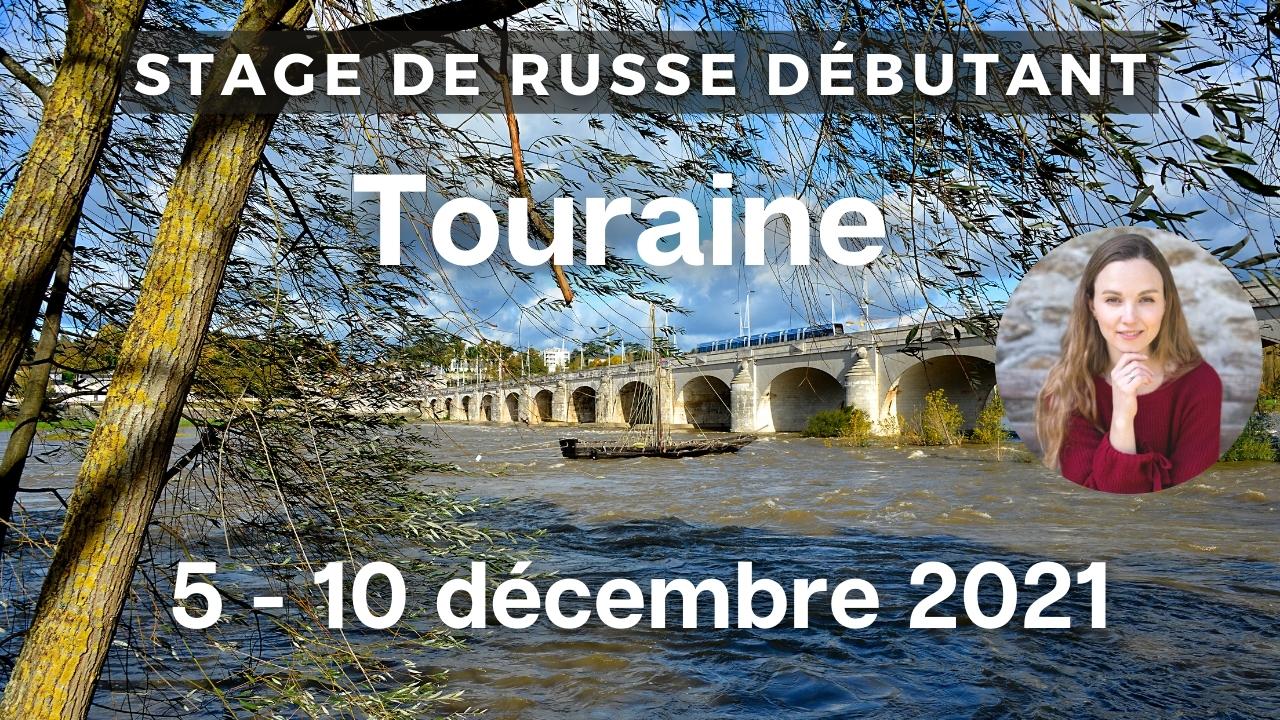 stage de russe niveau élémentaire en Touraine